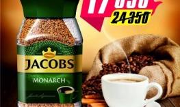 Скидки на Jacobs Monarch