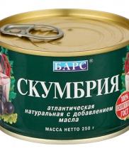 Барс скумбрия 250 гр. в масле